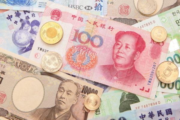 Ázsiai pénzek kész