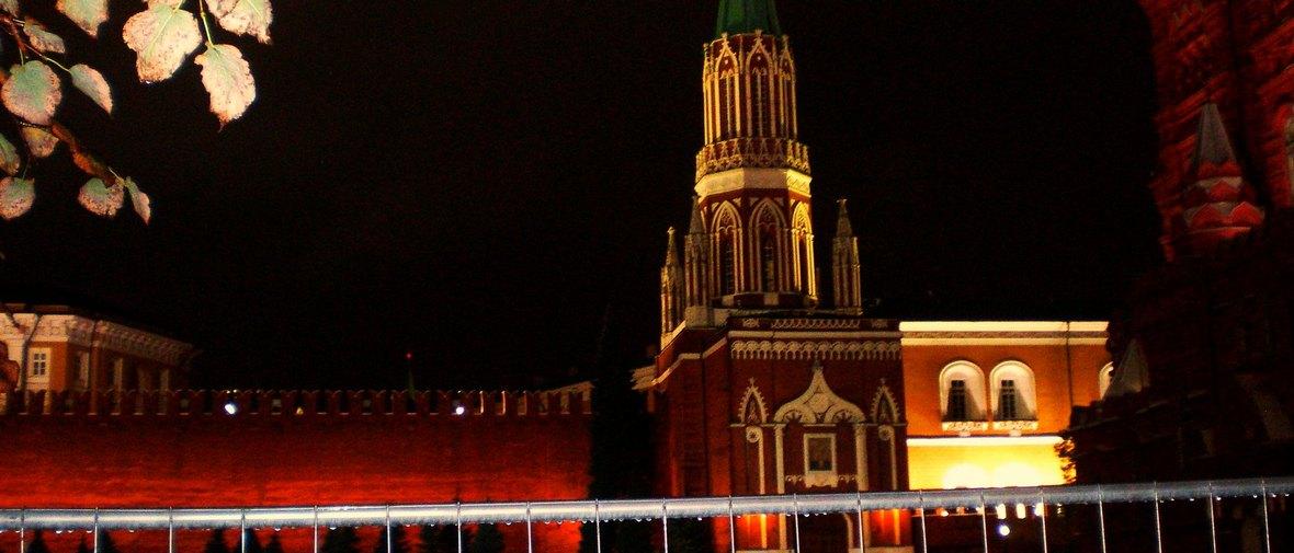 Kreml kész