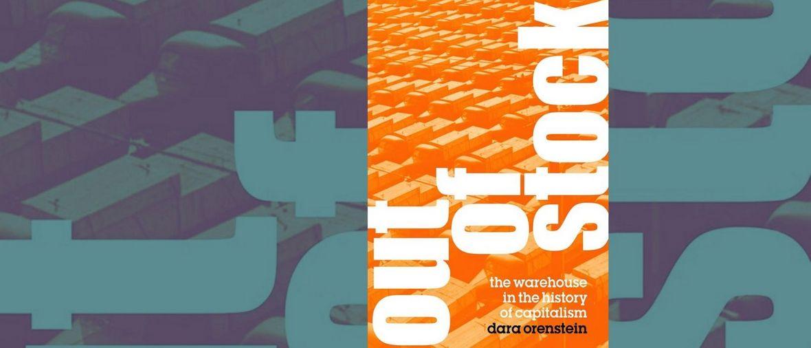 PAK_outofstock 219